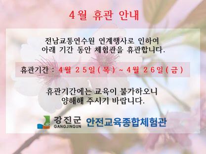 60bd4e8eaba449dd4fb7426eda8ac902_1555915